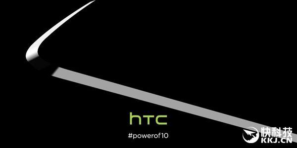HTC 10 сразил Xiaomi Mi5, набрав в AnTuTu 156 тысяч баллов – фото 2
