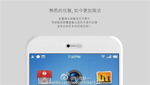 Дизайн Smartisan T3 удивит нас скрытым аудио разъемом и сканером отпечатков пальцев с логотипом бренда – фото 6