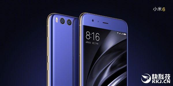 Xiaomi Mi6 с двойной камерой, Snapdragon 835 и в трех версиях дебютировал – фото 13