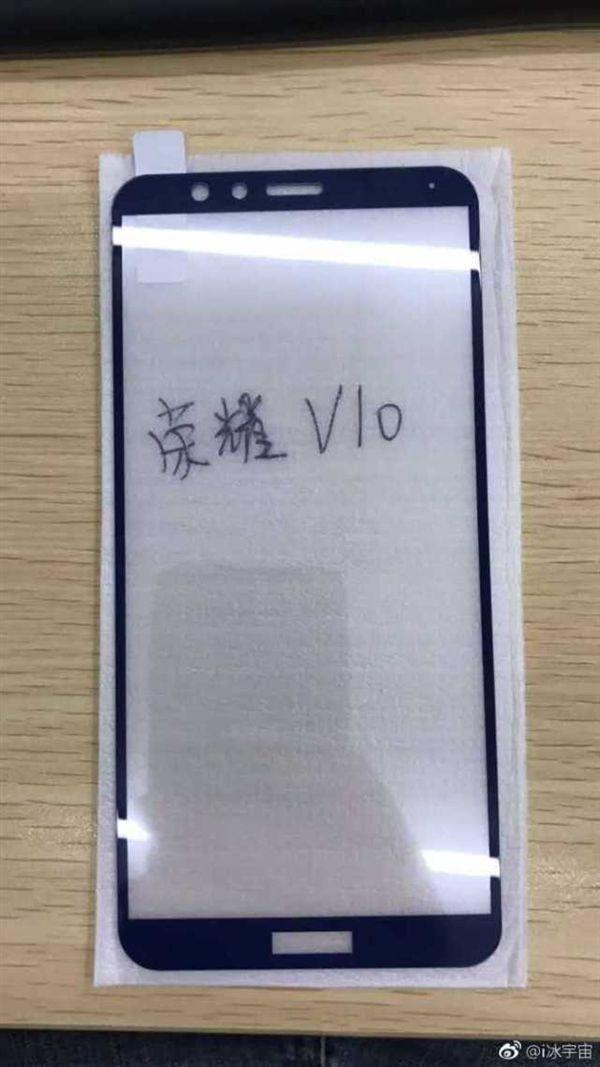 Huawei Honor V10: раскрыли характеристики и ценники на смартфон – фото 3