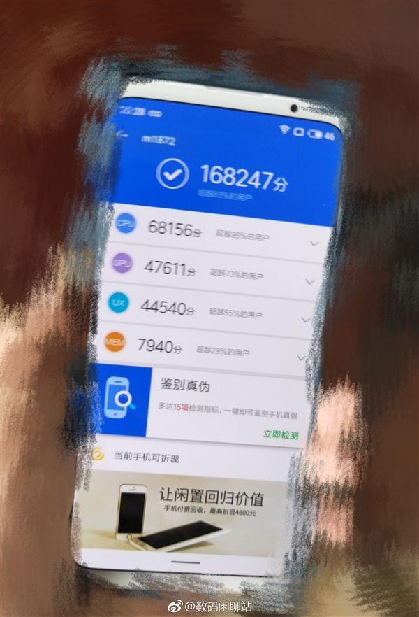 Meizu 16X прогнали через бенчмарк AnTuTu – фото 1