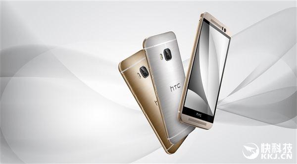 HTC One M9 Prime Camera Edition: основная камера на 13 Мп с OIS, Helio X10 и цена $416 – фото 5