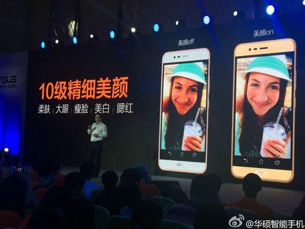 Asus Pegasus 3: официально представлен смартфон с аккумулятором на 4100 мАч – фото 5