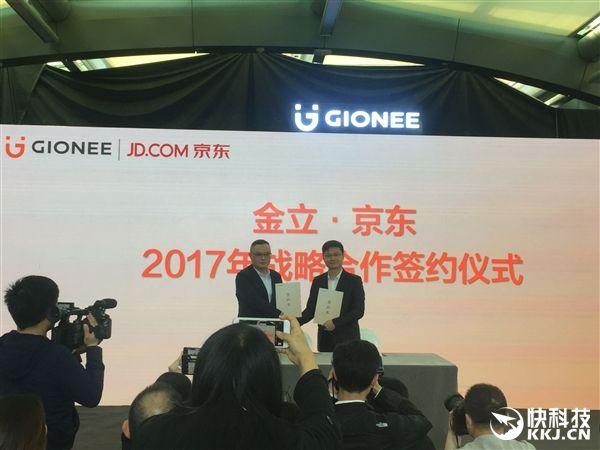 Представлен Gionee M6S Plus с Snapdragon 653, 6 Гб ОЗУ, аккумулятором на 6020 мАч и чипом для шифрования данных – фото 9