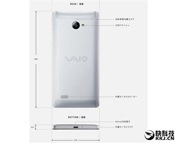 VAIO Phone Biz на Windows 10 будет представлен в апреле по цене $430 без контракта – фото 10