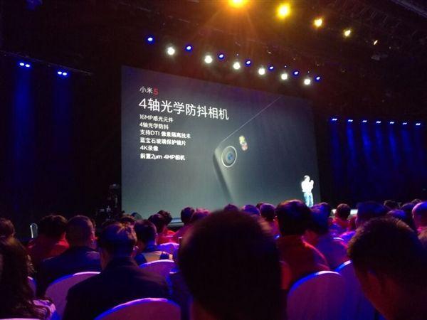Xiaomi Mi5 получил основную камеру с сенсором Sony IMX298 на 16 Мп и 4-осевой стабилизацией изображения – фото 1