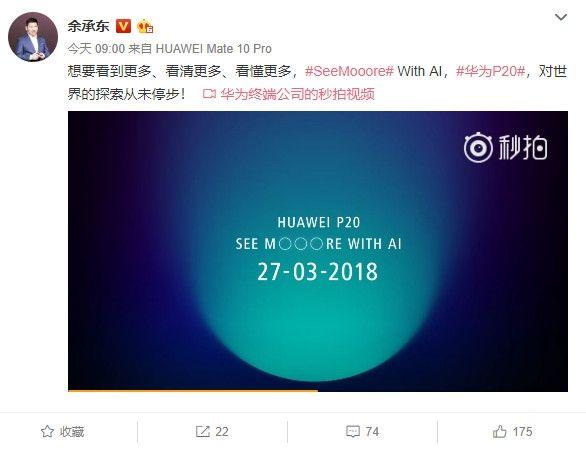 Рендеры Huawei P20 или P20 Pro показывают дизайнерские особенности флагмана – фото 1