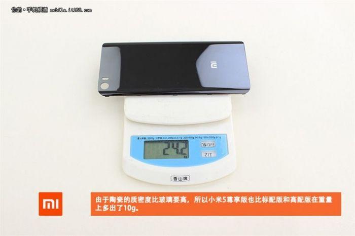 Xiaomi Mi5 уже успели разобрать. Фотоотчет – фото 6