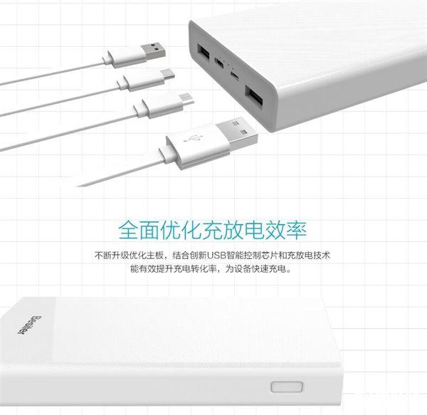 Павербанк от Besiter на 20000 мАч получил USB Type-C, поддерживает QC3.0 и стоит всего $15 – фото 7