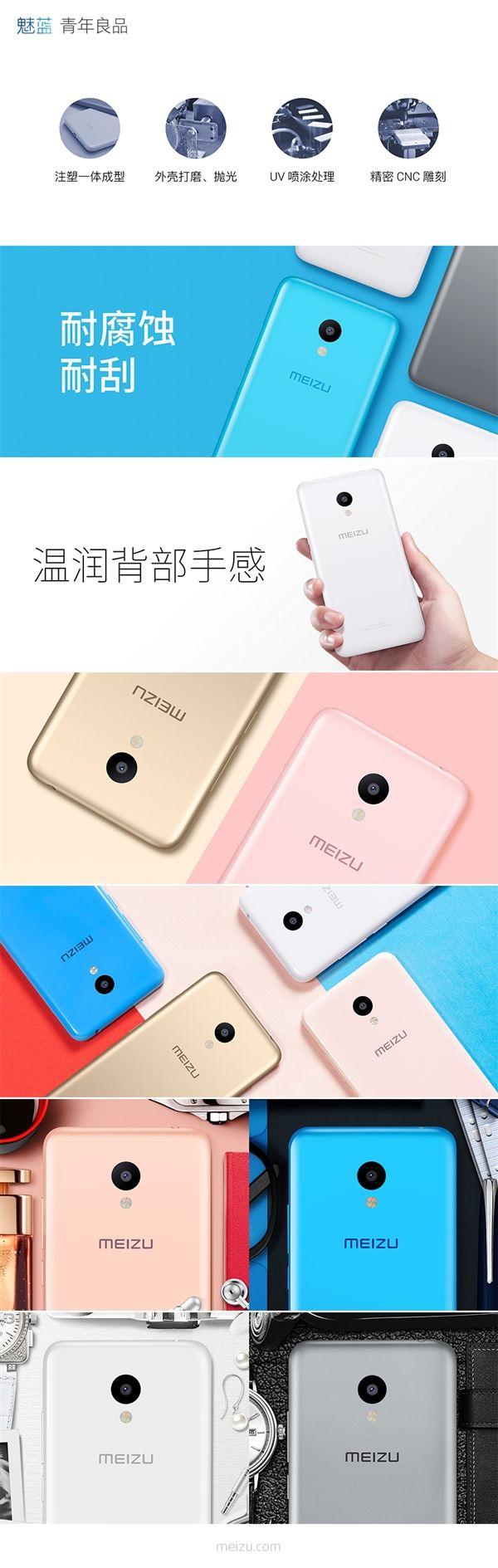 Meizu M3 (Meilan 3, M3 Mini, Blue Charm 3) представлен официально: $92 за версию 2+16 ГБ и $123 за версию 3+32 ГБ – фото 11
