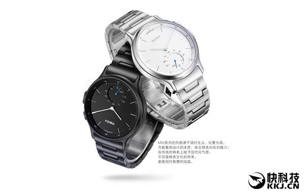 Умные часы Meizu Mix выдержат погружение на глубину до 30 м и проработают до 240 дней от одной батарейки – фото 4