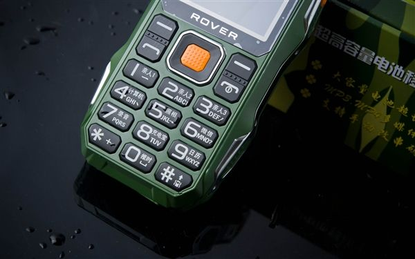 Land Rover K938 – защищенный телефон с аккумулятором на 10800 мАч и встроенным фонариком – фото 2