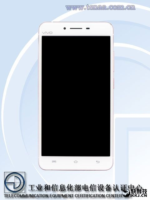 Vivo X6S Plus с Snapdragon 652 прошел сертификацию в TENAA – фото 2