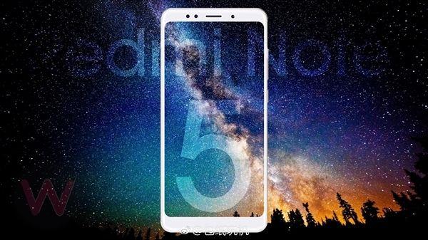 Слухи: когда ждать премьеру Xiaomi Redmi Note 5, Redmi 5 и Redmi 5 Plus – фото 1