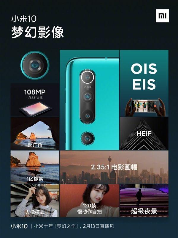 На что способна камера Xiaomi Mi 10 – фото 5