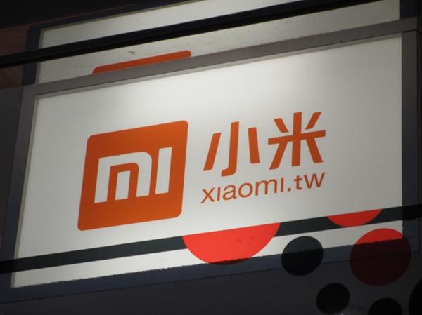У Xiaomi Mi Mix 4 будет камера с новым датчиком Samsung ISOCELL Bright GW1 изображения, превосходящим – фото 1