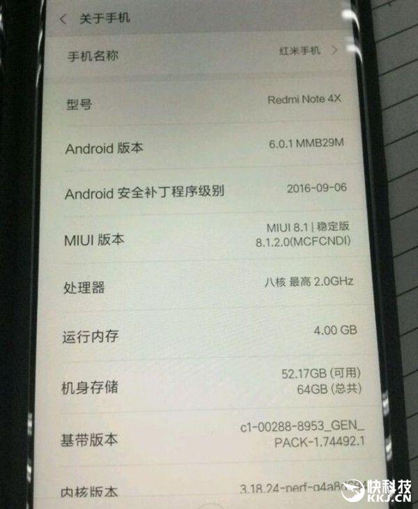 Xiaomi Redmi Note 4X открыл некоторые свои характеристики – фото 2