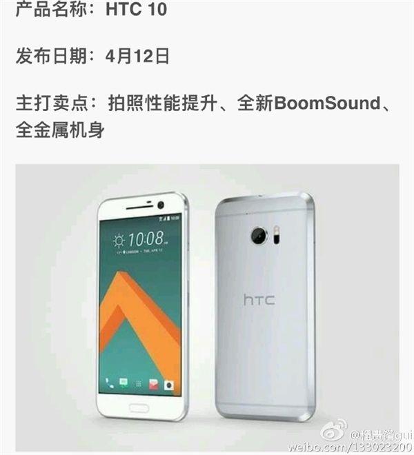 LG G5, Meizu M3 Note, Huawei P9 и LeEco Le 2 – основные премьеры апреля – фото 4