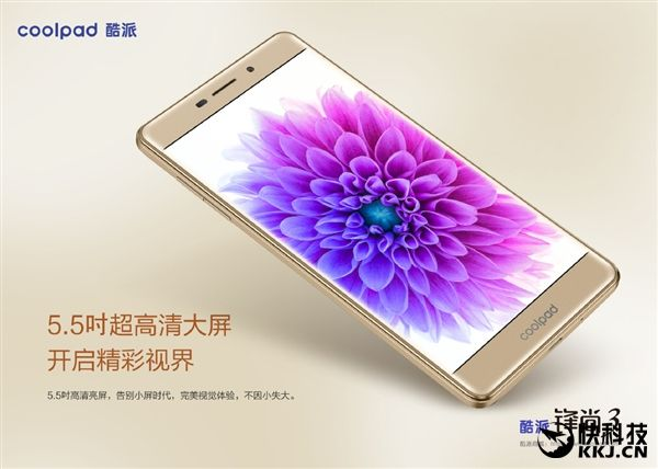 Coolpad TipTop 3 – еще одна копия Huawei Mate 8 с более «бюджетными» характеристиками – фото 6