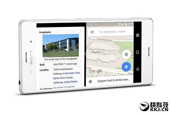 С Android 7.0 (Android N) в версии для разработчиков можно познакомиться с помощью Sony Xperia Z3 – фото 5