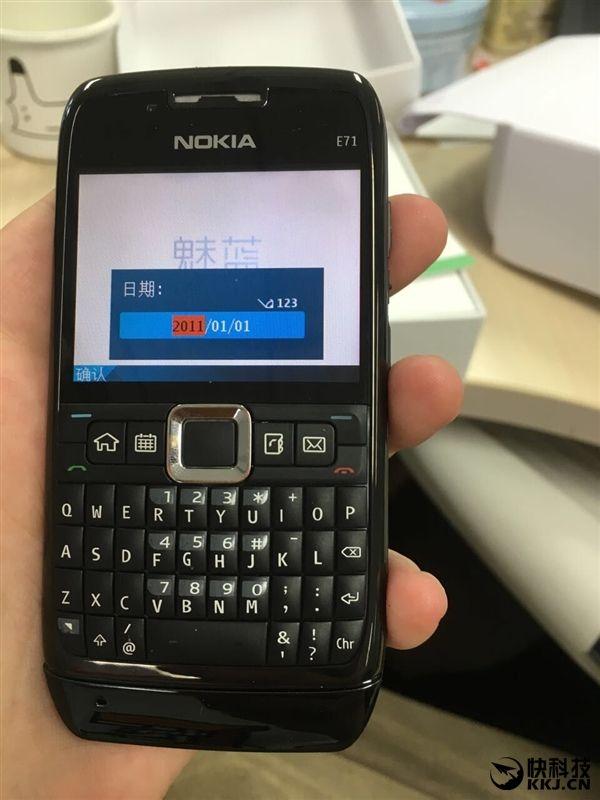Meizu Max получит большой экран, ценник в $225 и составит конкуренцию Xiaomi Max уже 5 сентября – фото 4