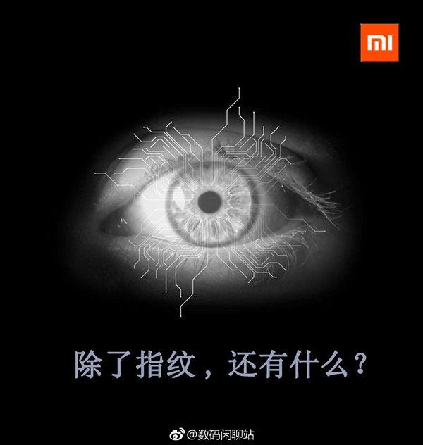 Фото фронтальной панели Xiaomi Mi6 указывает на присутствие сканера радужки глаза – фото 4