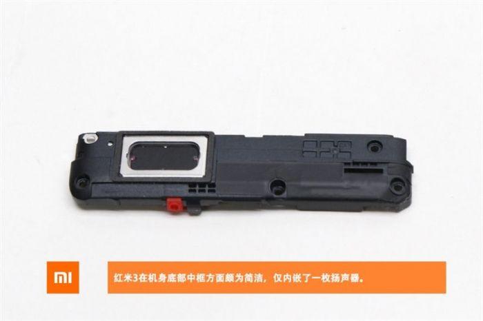 Xiaomi Redmi 3: предлагаем заглянуть внутрь корпуса – фото 10