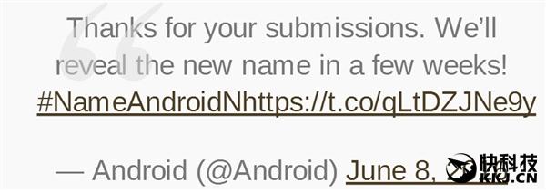 Название для Android 7.0/N выберут между Neyyappam и Nutella в ближайшие дни – фото 3