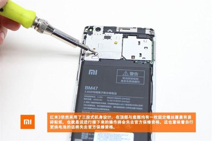 Xiaomi Redmi 3: предлагаем заглянуть внутрь корпуса – фото 8