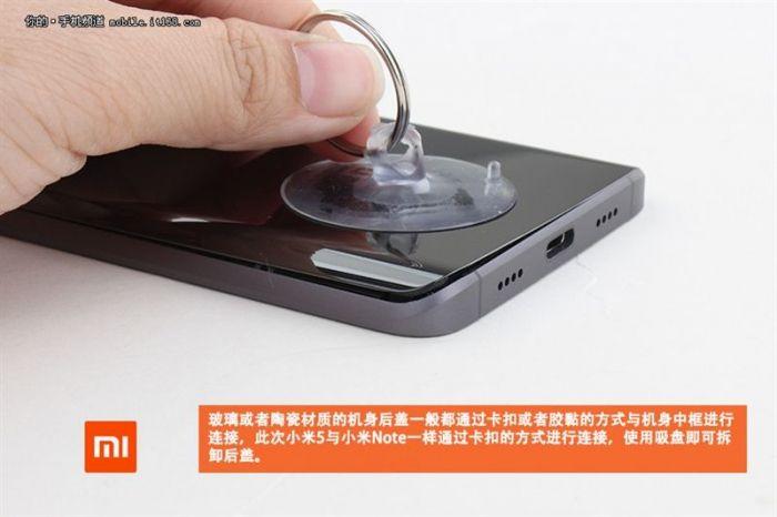 Xiaomi Mi5 уже успели разобрать. Фотоотчет – фото 5