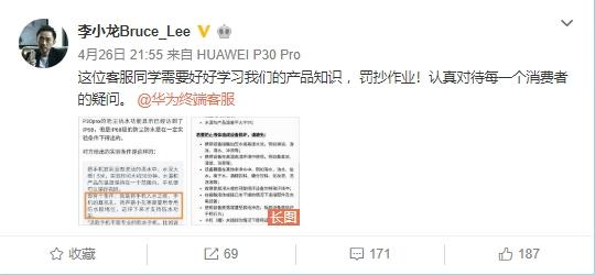Водозащита Huawei P30 Pro фикция? – фото 2