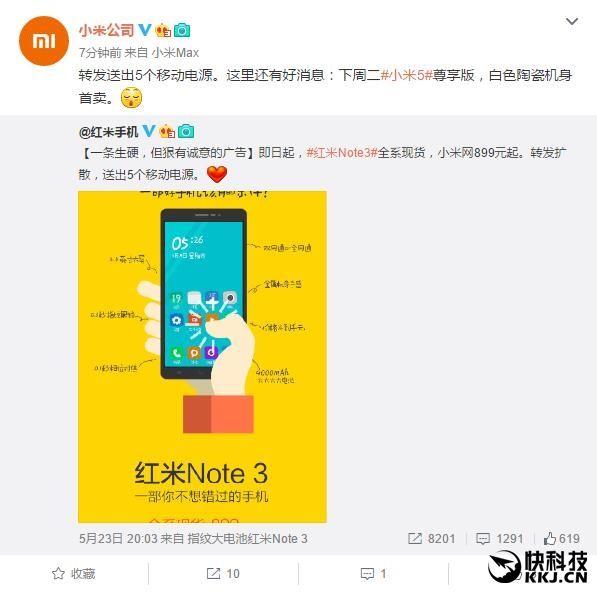 Xiaomi Mi5 с задней керамической панелью белого цвета поступит в продажу 31 мая по цене $412 – фото 2