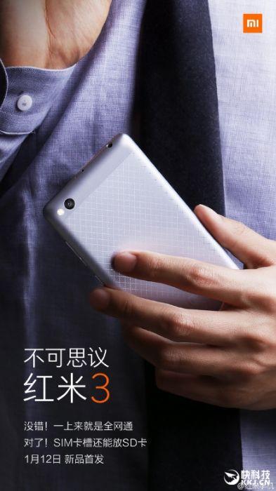 Xiaomi Redmi 3: стали известны все характеристики смартфона – фото 2