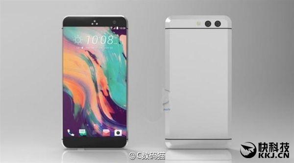 HTC 11 придет с Snapdragon 835, 8/256 Гб памяти и двойной камерой – фото 1
