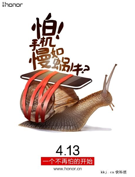 Huawei представит Honor 5C с процессором Kirin 650 13 апреля в противовес Xiaomi Redmi Note 3 – фото 2