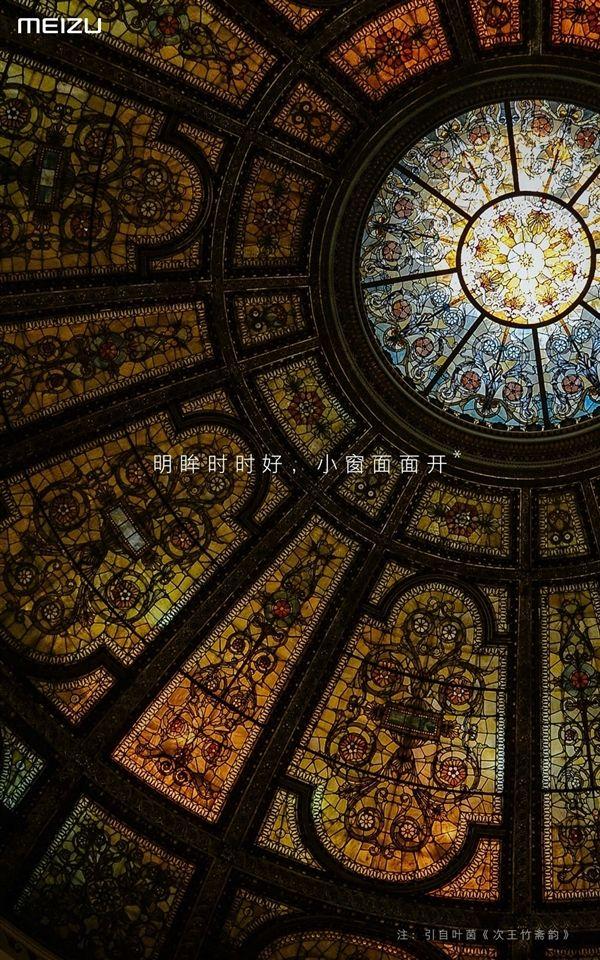 Meizu Pro 7 за $1035?! Почему вы такие алчные продавцы? – фото 5