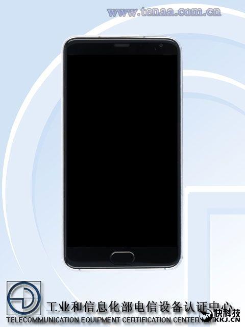 Meizu Blue Charm Metal с процессором МТ6753 (M57AC) дебютирует сегодня (модификация для China Telecom с поддержкой GSM/CDMA 1x/CDMA2000/TD-LTE/LTE FDD) – фото 1