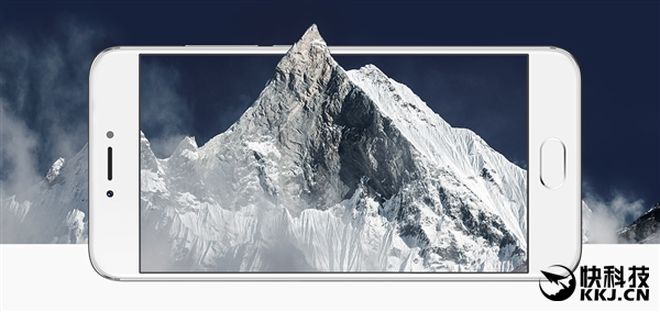 Meizu MX6 может получить Snapdragon 652 и стоить дороже предшественника (не менее $300) – фото 1