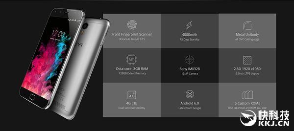 UMi Touch станет первым Windows-смартфоном на платформе МТ6753 от MediaTek – фото 3