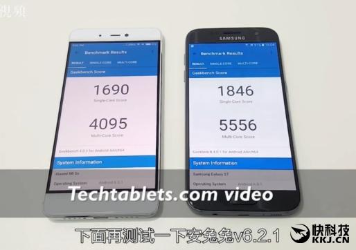 Xiaomi Mi 5S уступает в бенчмарках смартфону Samsung Galaxy S7 с Exynos 8890 – фото 3