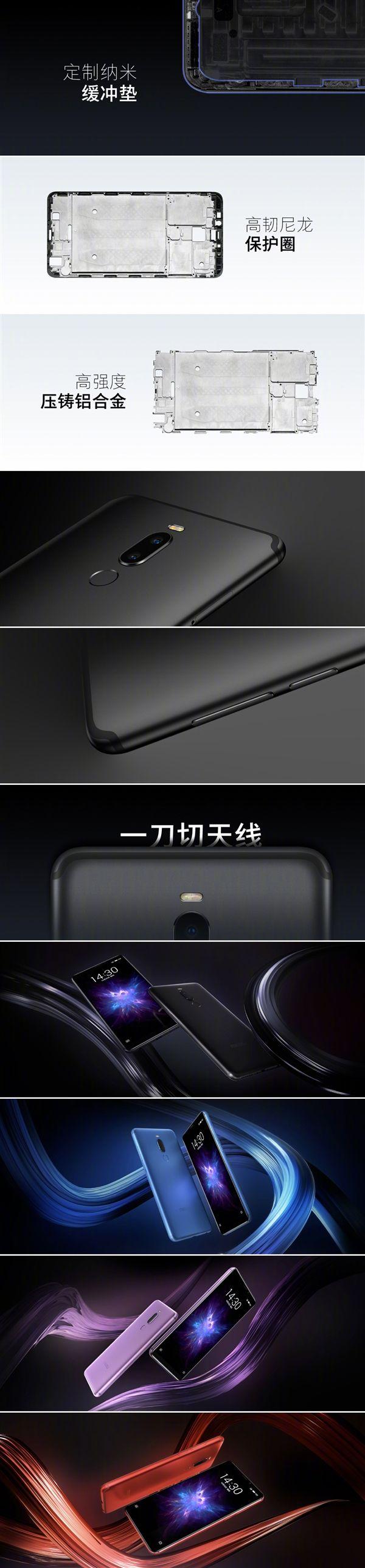 Премьера Meizu M8 Note (Meizu Note 8): примерный бюджетник – фото 9