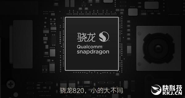 ZUK Z2 Rio Edition получил конфигурацию памяти 3+32 Гб и стал самым доступным смартфоном с чипом Snapdragon 820 – фото 1