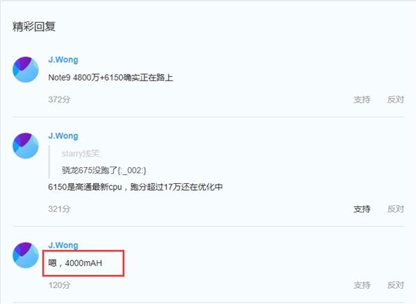 СЕО Meizu рассказал первые подробности о Meizu Note 9 (Meizu M9 Note) – фото 1