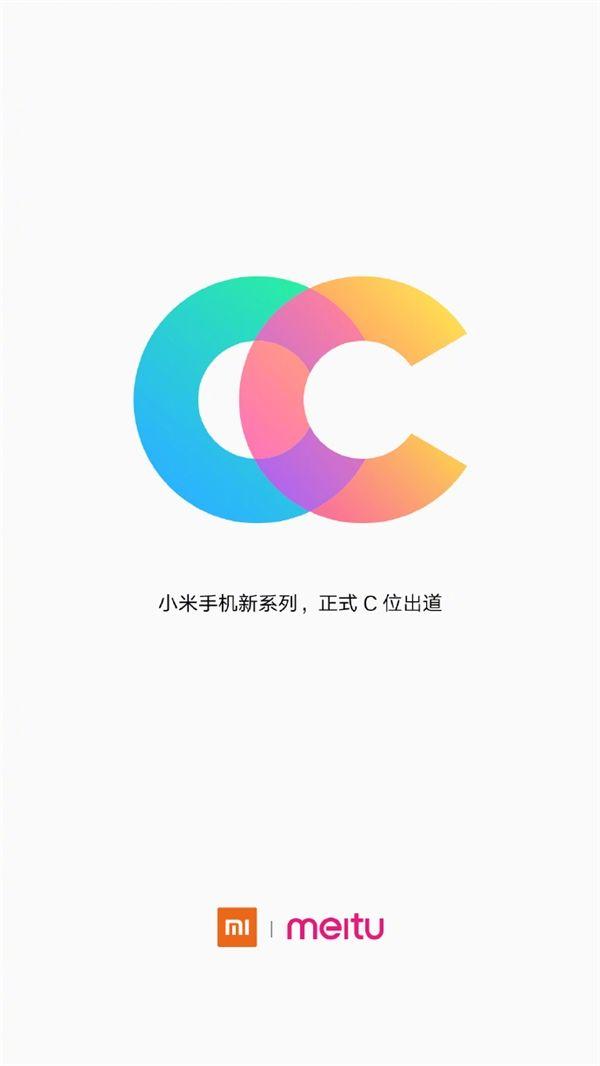 Xiaomi официально представила линейку СС: имиджевые, молодежные и во имя камер – фото 2
