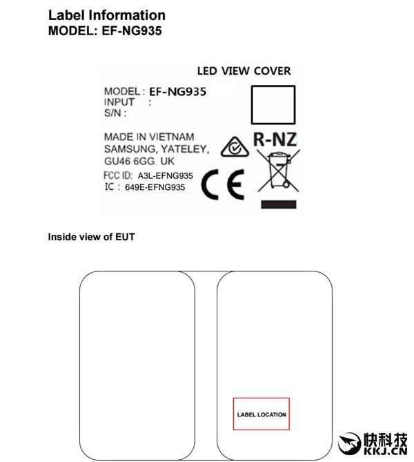 Samsung Galaxy S7: чехлы подтверждают выход минимум двух версий флагмана – фото 2