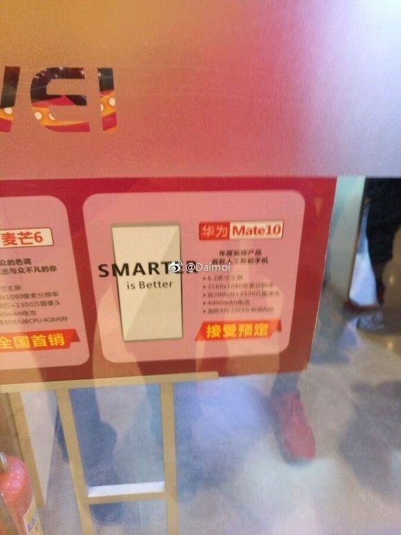 Huawei Mate 10 получил поддержку быстрой зарядки Super Charge – фото 2