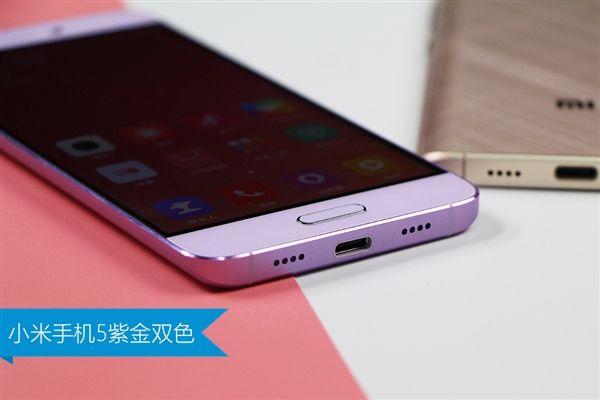 Xiaomi Mi5 с фиолетовой текстурированной задней панелью доступен к заказу – фото 2