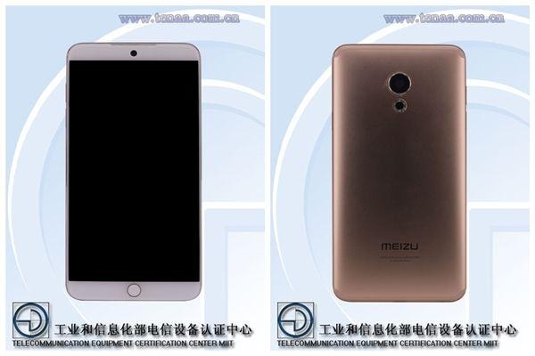 Серия Meizu 15: изображения и характеристики с сайта TENAA – фото 2