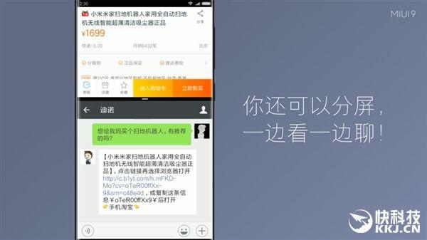 Xiaomi представила MIUI 9: смартфон станет еще умнее и быстрее – фото 4