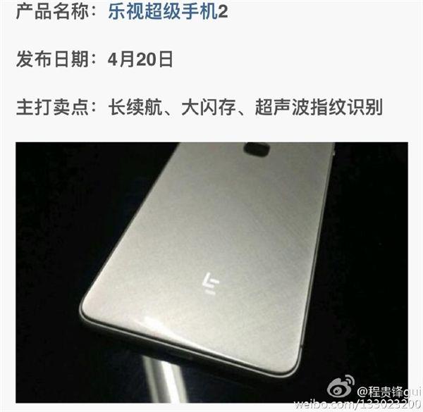 LG G5, Meizu M3 Note, Huawei P9 и LeEco Le 2 – основные премьеры апреля – фото 5